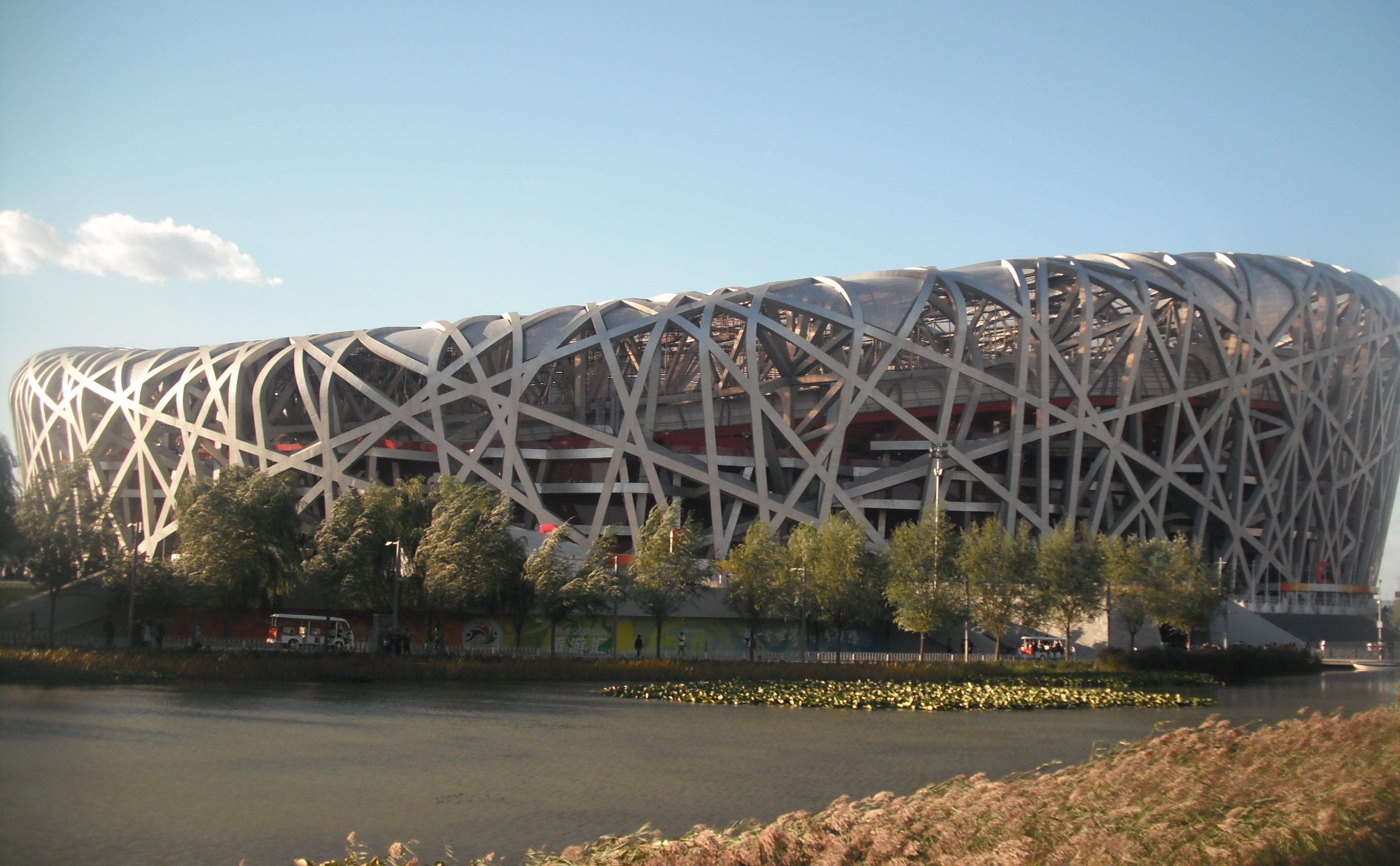 "Nationalstadion Peking 2008 "" bird´s nest"""