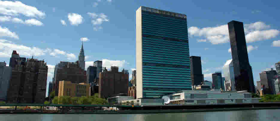 United Nations Plaza New York (1969–1976)